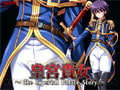 皇宮貴女 ~The Imperial Palace Story~ シャイラ編 [Gracious]