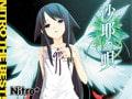 沙耶の唄 Nitro The                                   Best! Vol.2