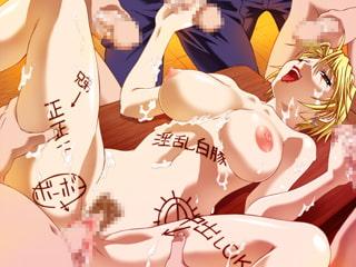 寝盗られ女教師 ~美幌先生○×日誌~のサンプル画像