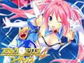 ステルラエクエス コーデックス 〜黄昏の姫騎士〜