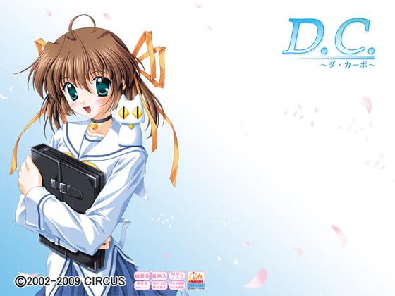 VJ004282 img main D.C. ~ダ・カーポ~