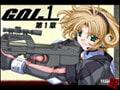 GOL1 第1章 [アーカムプロダクツ / チーム暗黒媒体]
