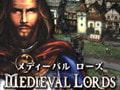 メディーバル ローズ ~中世都市建国~ 日本語版