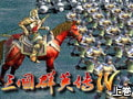 三国群英傳IV 上巻 [PANTHER SOFTWARE]