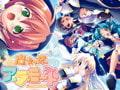 魔女っ娘ア・ラ・モード DVD EDITION [F&C]