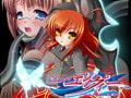 魔剣少女エンヴィー ~Blade of Latens・炎の継承者~ [ZyX]