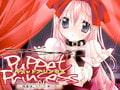Puppet Princess~傀儡姫。わたしは、操り人形~ [ぷちぱじゃま]