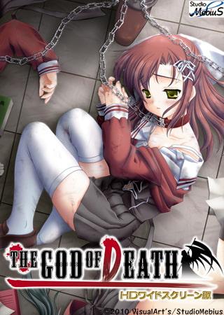 VJ005434 img main THE GOD OF DEATH HDワイドスクリーン版