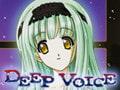 DEEP VOICE 【voice2】 喪失 [Milky]