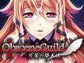 """Obscene Guild�@-�З��̑""""V�g-"""