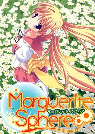 VJ005774 img main Marguerite Sphere  マーガレット スフィア