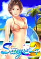 Sexyビーチ2 [ILLUSION]