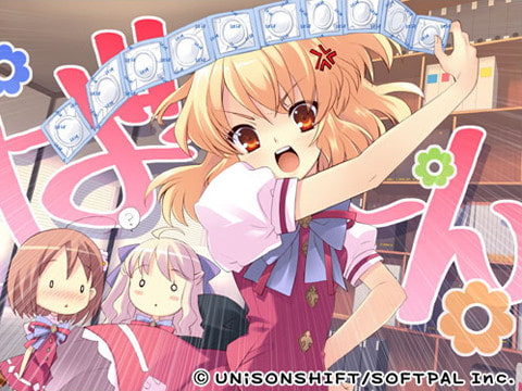 Flyable Heart (UNiSONSHIFT) DLsite提供:美少女ゲーム – アドベンチャー