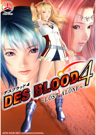 DES BLOOD 4