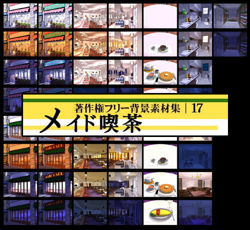 背景素材集・アニメショップやオタク部屋がある背景まとめ
