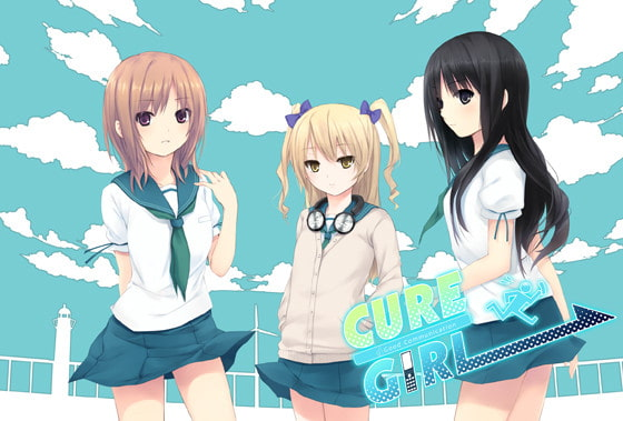 CURE GIRL