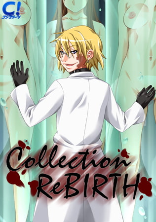 Collection ~ReBIRTH~ Best Price版 [コンプリーツ]