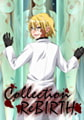 Collection~ReBIRTH~ [コンプリーツ]