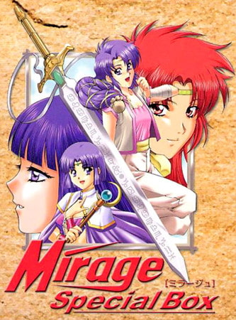 Mirage Special Box (DISCOVERY) DLsite提供:美少女ゲーム – ロールプレイング