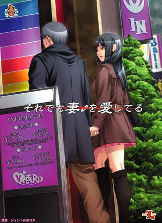 GAME999 厳選された同人ゲーム・美少女ゲームが全て税込み999円で買える! 20171012