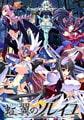 虹翼のソレイユ-vii's World- [SkyFish]