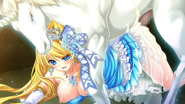 異種族の虜姫~せめて人間の相手をさせて!~のサンプル画像