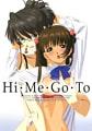 Hi・Me・Go・To [ピンクパイナップル]