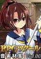 RPGツクール音素材集 Vol.00