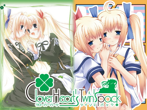 Clover Heart's Twin's pack