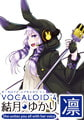 VOCALOID4 結月ゆかり 凛 [AH-Software]