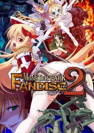MONSTER PARK2 FANDISC