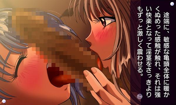 好き好き大好き! 【Android版】のサンプル画像