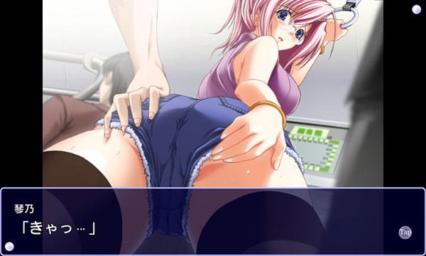 姉はエロコミ編集者 Vol.04 【Android版】