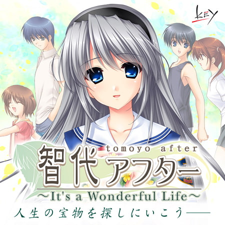 智代アフター ~It's a Wonderful Life~ 【Android版】
