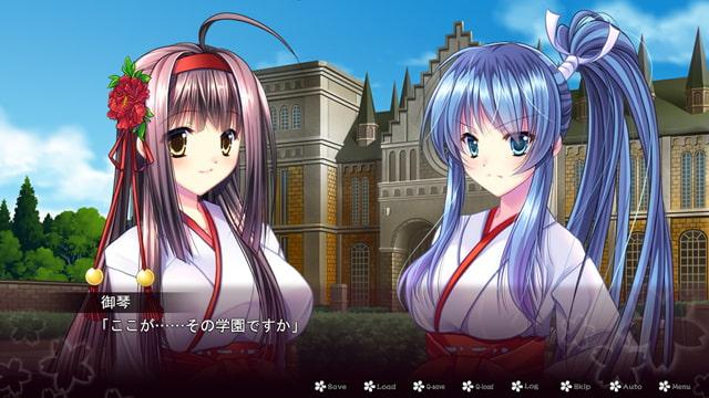 神楽花莚譚 追加シナリオ2のサンプル画像