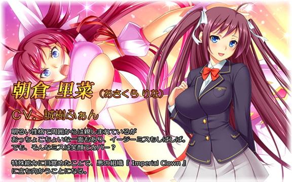 淫欲魔法聖闘士 ~狙われしリナの淫靡な肢体~ Windows10対応版のサンプル画像