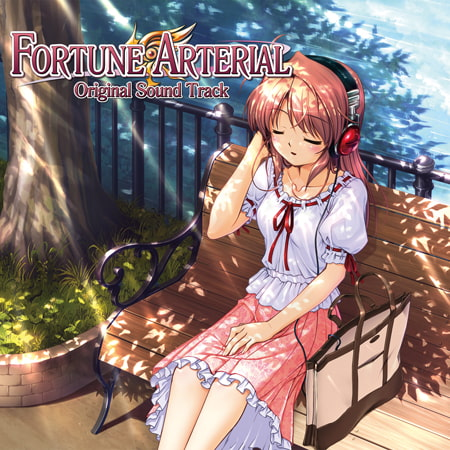FORTUNE ARTERIAL (Original Sound Track) [オーガスト]