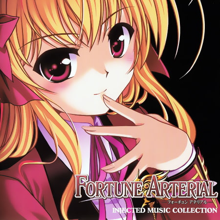FORTUNE ARTERIAL INJECTED MUSIC COLLECTION [オーガスト]