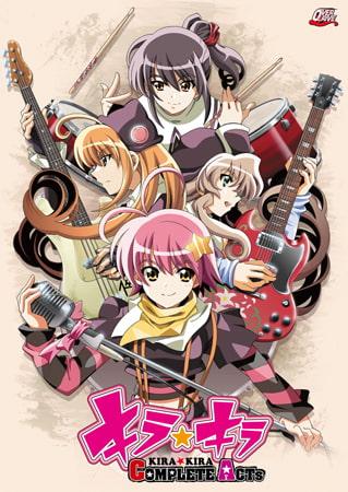 キラ☆キラ COMPLETE ACTs - OVERDRIVE Archives No.1