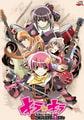 キラ☆キラ COMPLETE ACTs - OVERDRIVE Archives N...