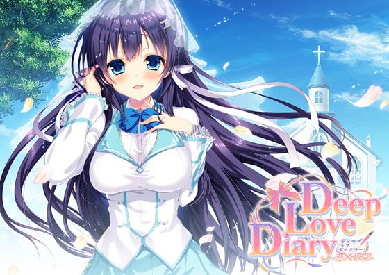 Deep Love Diary -恋人日記- X-RATED版