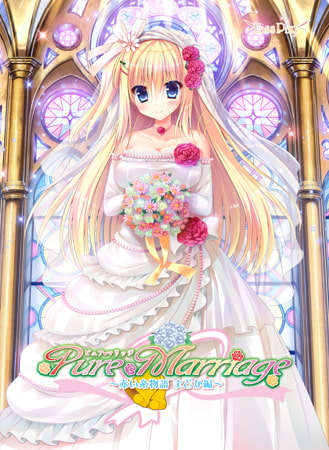 Pure Marriage ~赤い糸物語 まどか編~ 【Android版】