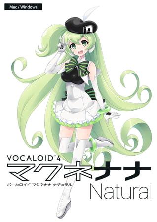 VOCALOID4 マクネナナ ナチュラル [AH-Software]