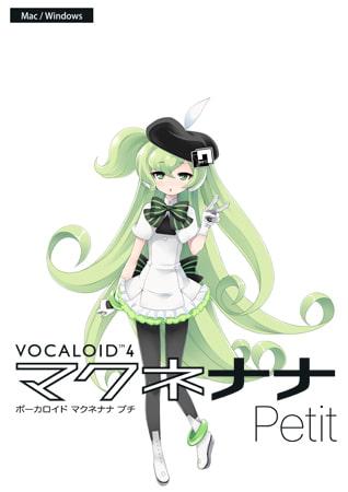 VOCALOID4 マクネナナ プチ [AH-Software]