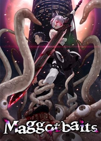 Maggot baits 【Android版】