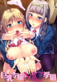 OVA 巨乳令嬢MC学園 #1 「支配の序章」