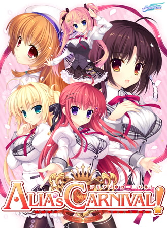 ALIA's CARNVAL! 【Android版】