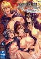 OVA 冥刻學園 受胎編#2 「お兄ちゃんに中出しされて、私……とても嬉しかったよ」