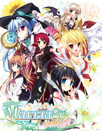 Magical Marriage Lunatics!! 【Android版】