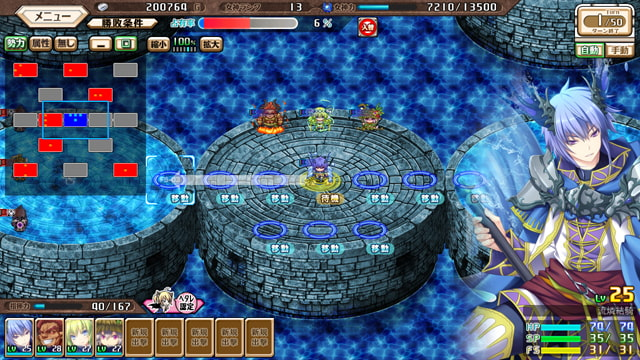 天結いキャッスルマイスター グアラクーナ城砦拡張パック DL版